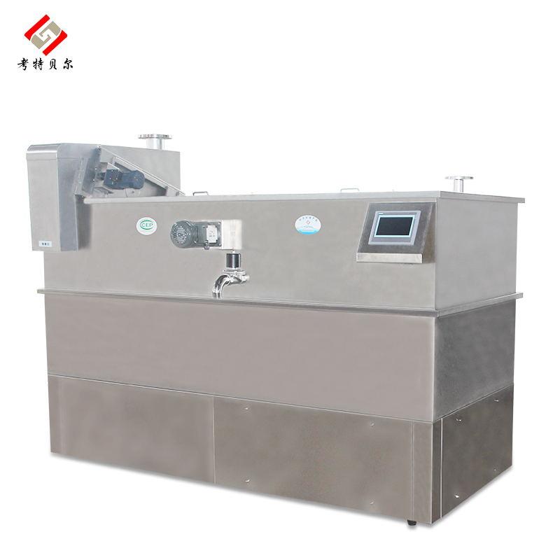 厨房油水分离器的价格 GBOS油水分离器