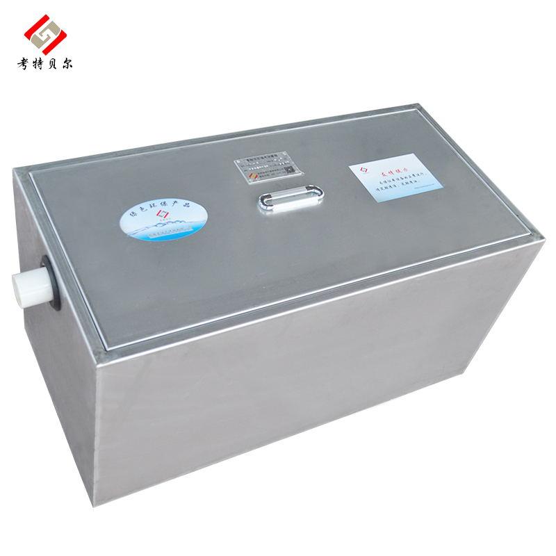 隔油池厂家介绍不锈钢隔油池安装时该注意哪