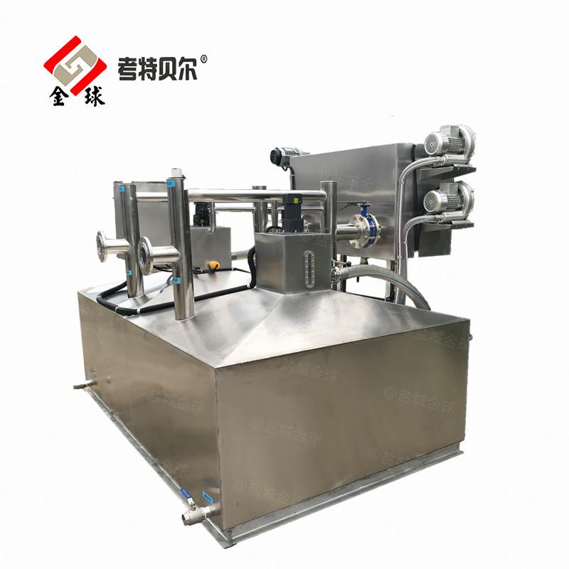 大型餐饮油水分离器